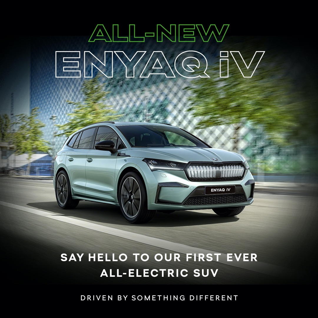 The All New Skoda Enyaq